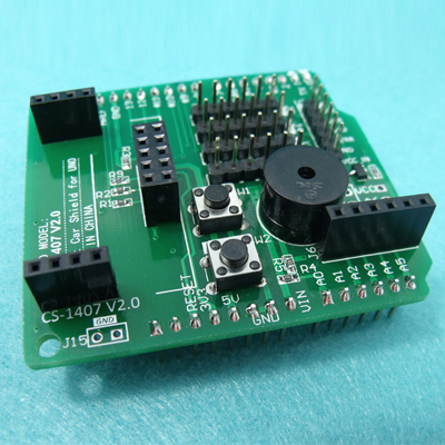 CS-1407 Smart Car Connector Module